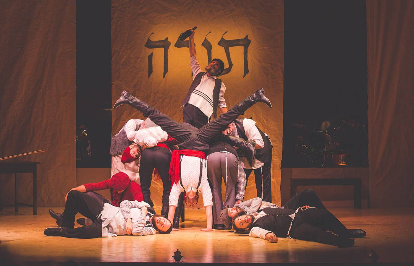Fiddler on the Roof in New York Tickets - Tanz