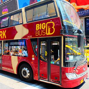 Top 10 Sehenswürdigkeiten in New York - Hop on Hop off Bus